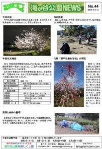 Microsoft Word - Takikou News 44  Apr 2015 R2